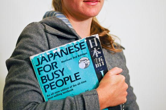 apprendre japonais facilement